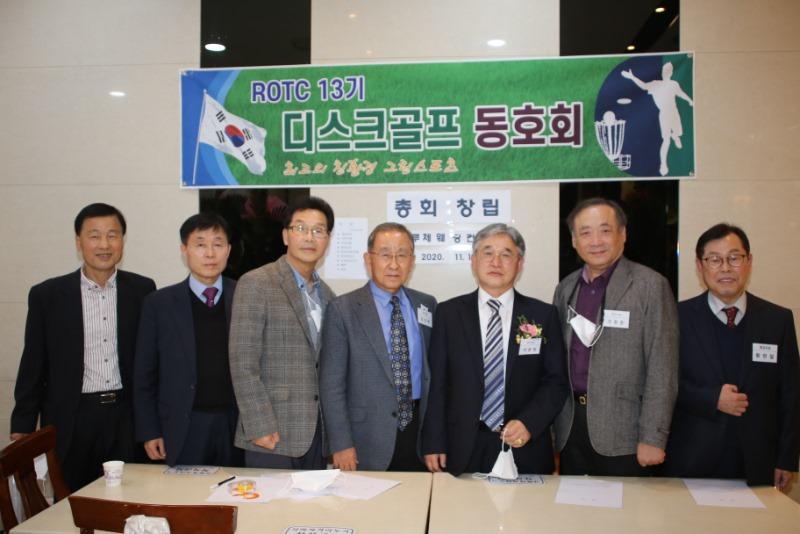 김성배회장 사진.jpg